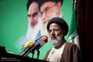 اطلاعیه ستاد انتخاباتی رئیسی درباره پرونده تخلفات صندوق ذخیره فرهنگیان