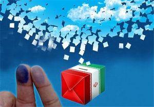 منظومه شعری انتقادی با موضوع انتخابات