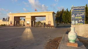 حماس، گذرگاه رفح را به تشکیلات خودگردان تحویل داد