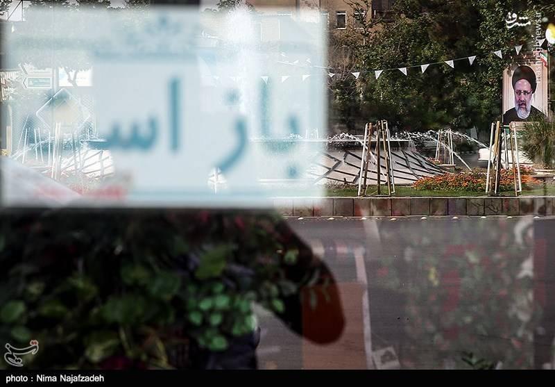 مناظره و مردم مشهد