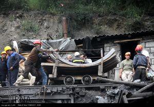 تشکیل شعبه ویژه رسیدگی به حادثه معدن یورت