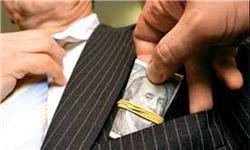 دولت یازدهم رکورد شاخص فساد اقتصادی را جابجا کرد+ نمودار