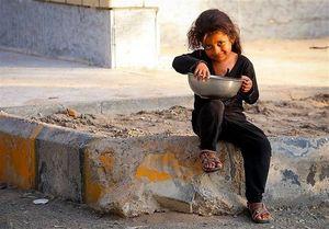 سلبریتیها جای کدام هزینه شان به فقرا کمک میکنند؟