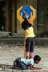 عکس/ تغییر به نفع این آقازادهها!