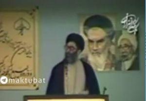 فیلم/ سخنان آیتالله خامنهای علیه دیوارکشی جریان چپ