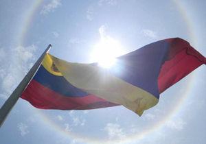 وزیردفاع ونزوئلا به تهدید ترامپ واکنش نشان داد