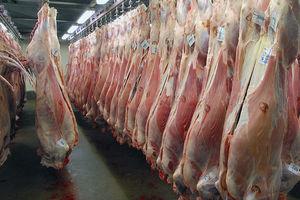 بازار گوشت