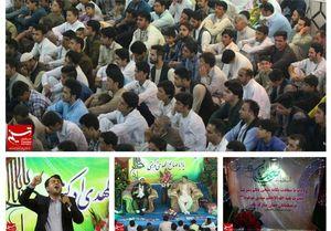 برگزاری مراسم احیای شب نیمه شعبان در سراسر کشور