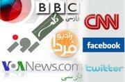 رسانه ضد انقلاب