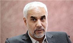 انصراف مهرعلیزاده از کاندیداتوری شورای شهر تهران