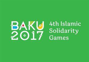 برنامه روز پنجم بازی های کشورهای اسلامی