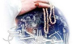 نوسرودۀ جواد محمدزمانی: «مرا امید ظهور تو زنده میدارد»