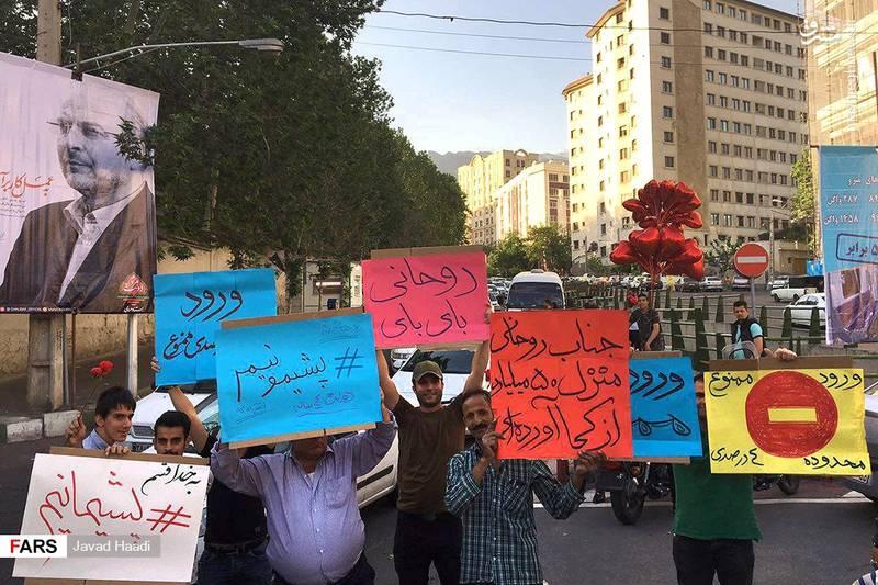 تجمع مردم در حوالی خانه حسن روحانی