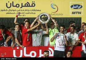 عکس/مراسم اهدای جام قهرمانی جام حذفی فوتبال کشور