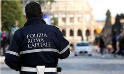 انفجار مرکز رم را لرزاند +عکس