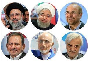 روایت وبسایت مصری از آخرین مناظره / مناظره سوم میتواند تکلیف آرای خاکستری را مشخص کند