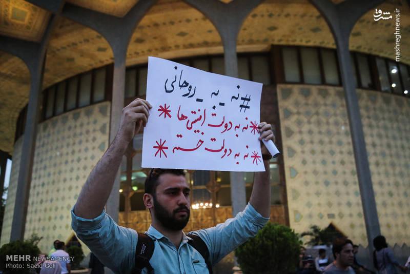 تجمع هواداران محمدباقر قالیباف در پارک دانشجو