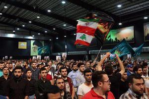 عکس/ مشاهده سخنرانی سید حسن نصرالله در بیروت