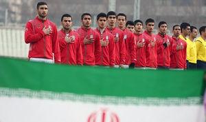 ساعت دیدارهای ایران در جام جهانی فوتبال جوانان