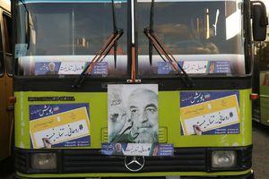 عکس/ انتقال اتوبوسی هواداران روحانی به ورزشگاه آزادی