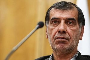 محمد رضا باهنر