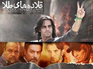 ساخت فیلم سیاسی در ایران کار سنگینی است