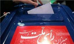 نامزدهای انتخابات ریاست جمهوری آرای خود را در کدام منطقه تهران به صندوق انداختند؟ +عکس