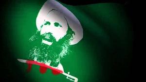 فیلم/ اعدام ناجوانمردانه عالم شیعه توسط آل سعود!