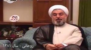 روایت رئیسجمهور از اعدام سران رژیم پهلوی