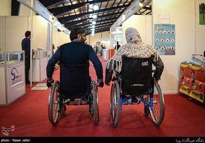 نهاد ریاست جمهوری حتی به ۲ معلول هم رحم نکرد