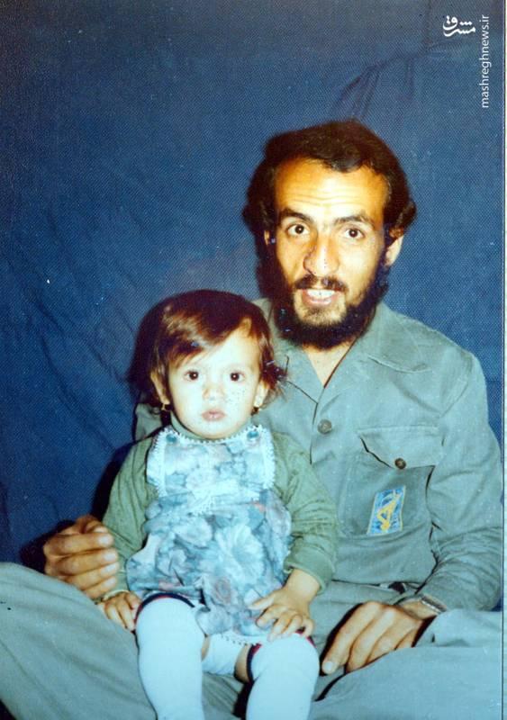 شهید احمد بابایی و دخترش «مریم»