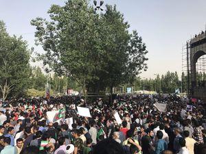 عکس/ هواداران رئیسی در بیرون از مصلی