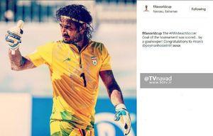 عکس/ گل پیمان حسینی به مکزیک ، بهترین گل جام جهانی فوتبال ساحلی