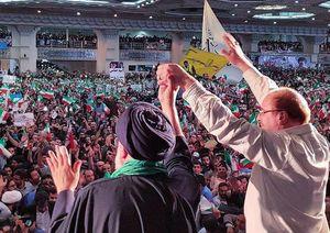 حماسه «۳۰۰ هزار نفری» در قلب تهران/ قالیباف: باید رای ۹۶ درصدی مردم را برای رئیسی جمع کنیم/ رئیسی: شما که پول نداشتید از کجا شب انتخابات خرج میکنید؟+ عکس و فیلم