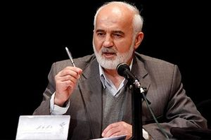 احمد توکلی علیه سازمان خصوصی سازی اعلام جرم کرد