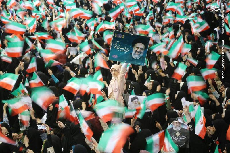 عکس/ حضور خانوادگی در مصلی تهران