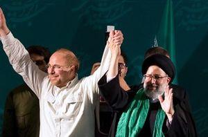 فیلم کامل سخنان قالیباف در اجتماع باشکوه مصلای تهران