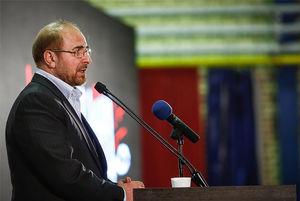 فیلم/ پاسخ قالیباف به اتهامات روحانی درباره برادرش