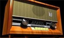 میخواهید صدایتان از رادیو پخش شود؟