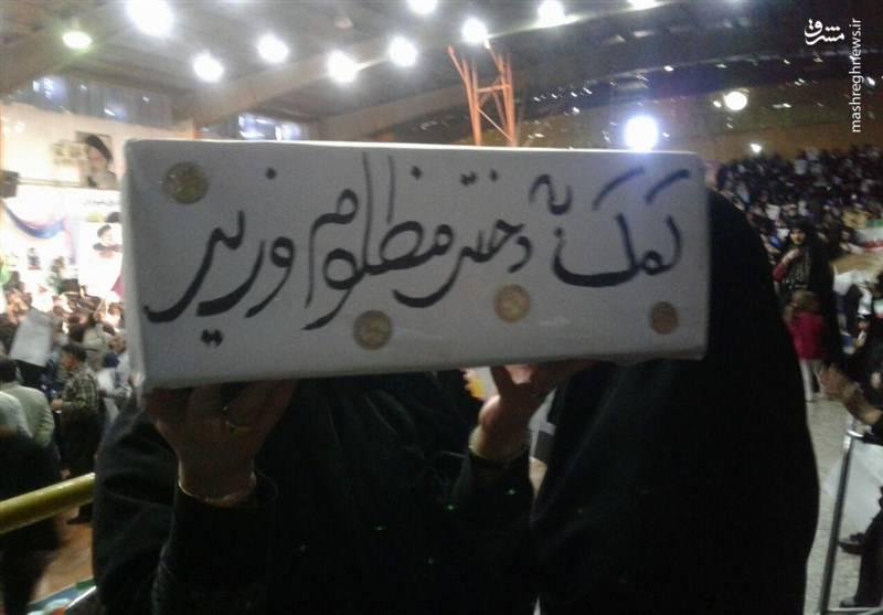 قیام مردم بروجرد در حمایت از سید ابراهیم رئیسی