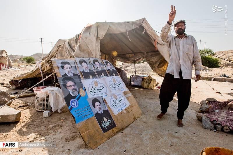 زندگی حاشینه نشینان هرمزگان در ایام انتخابات