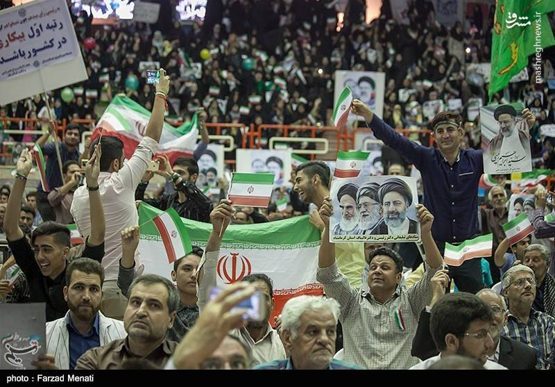 تجمع حامیان سید ابراهیم رئیسی در کرمانشاه