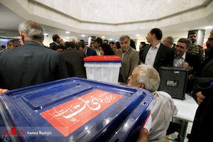 نتایج نهایی انتخابات تهران اعلام شد +جدول
