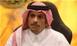 تاکید وزیر خارجه قطر بر برقراری روابط مثبت با ایران