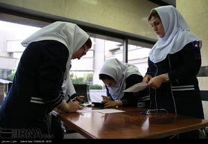 عکس/ اخذ رای دربیمارستان میلاد تهران