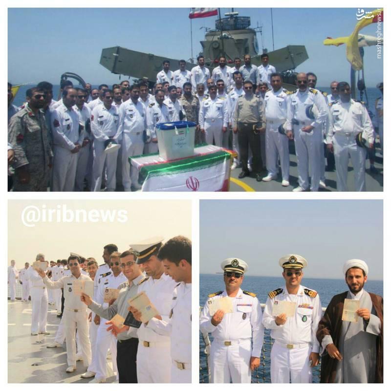 ناوگروه ۴۶ نیروی دریایی راهبردی ارتش در آب هاي اقيانوس هند