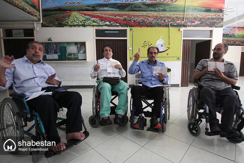 حماسه حضور در آسایشگاه جانبازان اصفهان