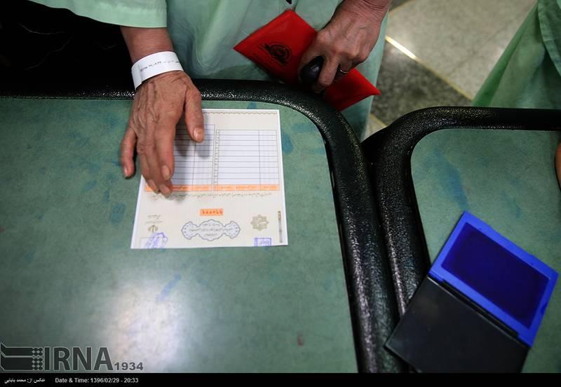 اخذ رای دربیمارستان میلاد تهران