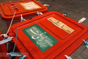 انتقال صندوق های رای گیری پس از اخذ رای