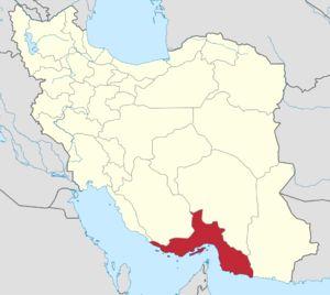 نتایج انتخابات شوراهای شهر و روستا در هرمزگان